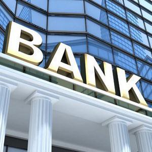 Банки Черлака