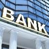 Банки в Черлаке
