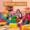 Детские сады в Черлаке